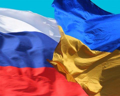 Українській владі дали пораду щодо першочергових кроків у відносинах з РФ