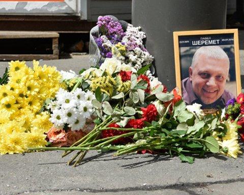Годовщина убийства Шеремета: киевляне вышли на акцию протеста