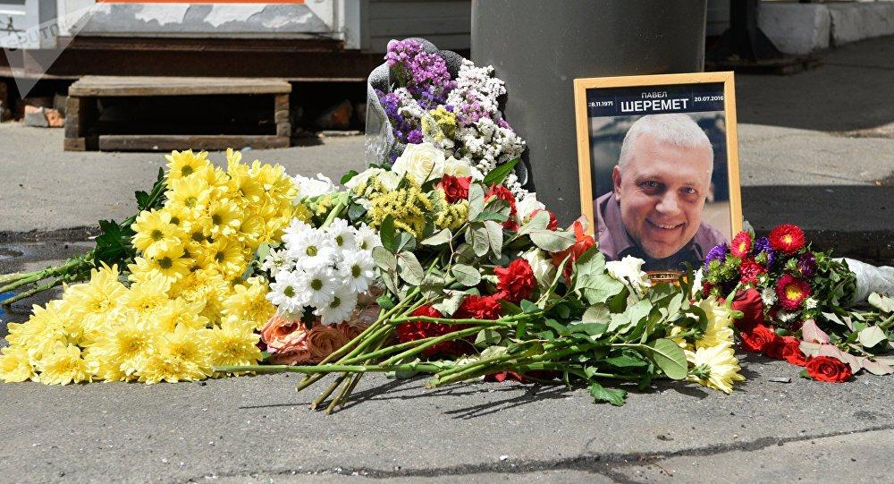 Річниця вбивства Шеремета: кияни вийшли на акцію протесту