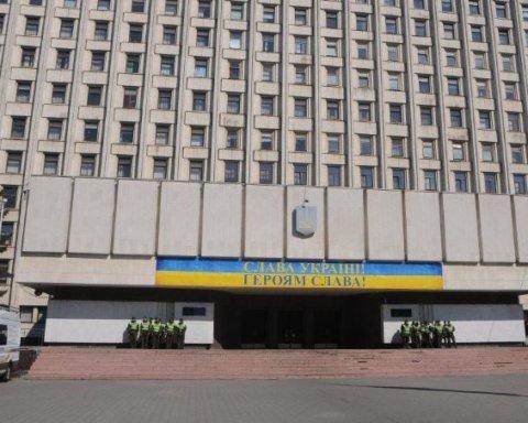 В Киеве внезапно заминировали ЦИК, которой осталось обработать менее 2% протоколов