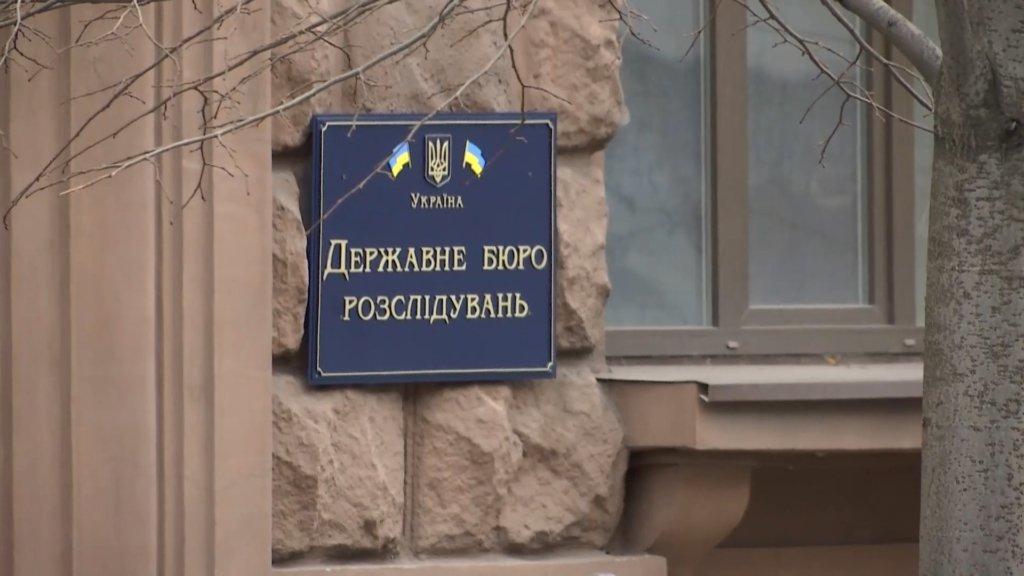 ГБР открыло новое дело против Порошенко
