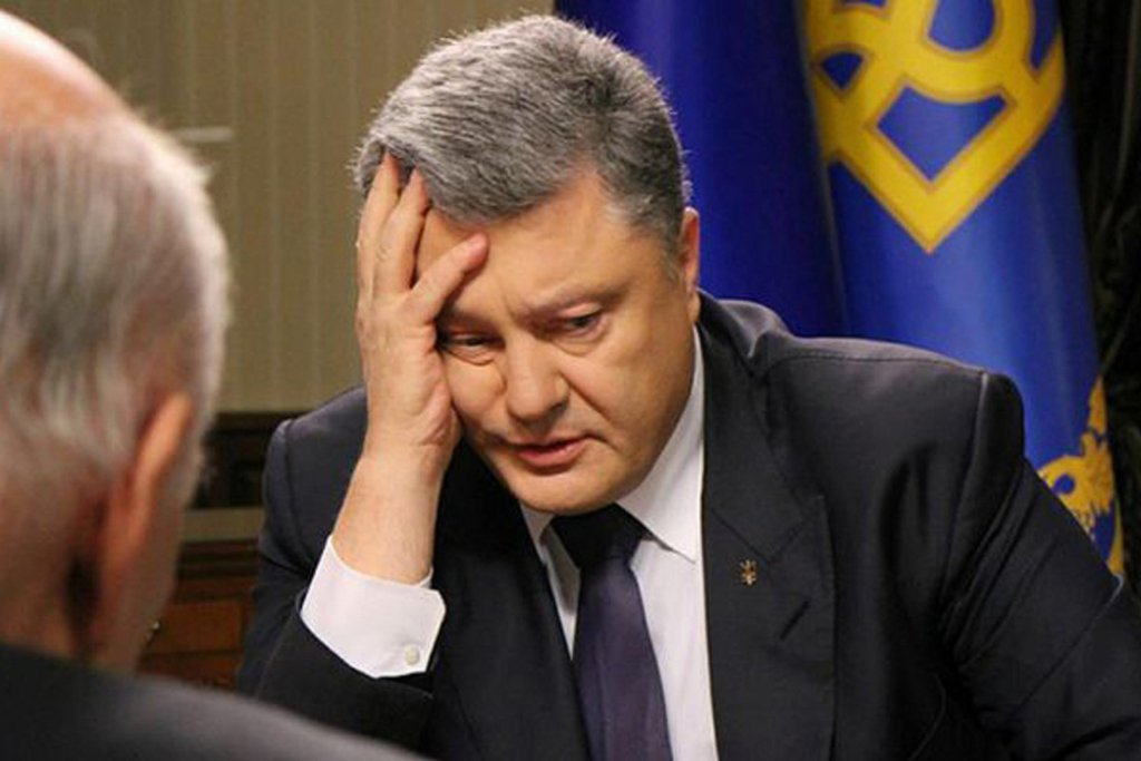 Генпрокурор заявил про уголовное дело в отношении Порошенко