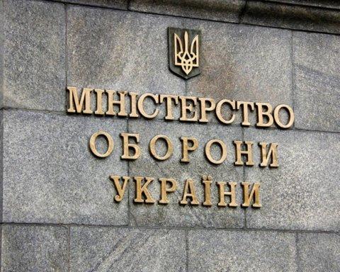 В Украине появится новая медаль для Героев войны: как она выглядит