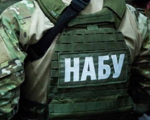 """НАБУ проводить обшук в компанії Пасенюка та Гонтаревої по справі """"Ротердам+"""""""