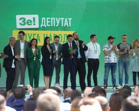 Депутат пропрезидентської партії відмовився від мандату: що відомо