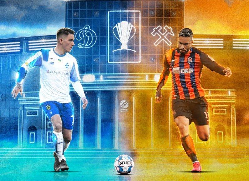 Динамо – Шахтар – 2:1: хронологія матчу за Суперкубок України