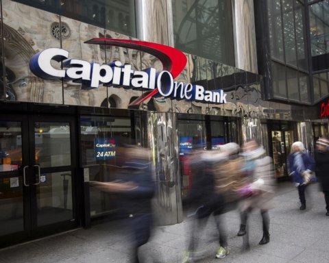 В США хакер атаковал крупнейший банк: похищены данные 100 миллионов человек