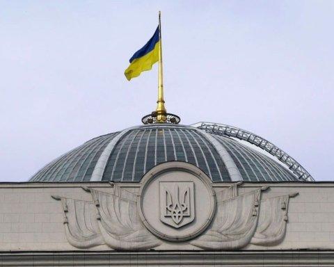 Спортсмены и спортивные функционеры, которые прошли в Верховную Раду Украины