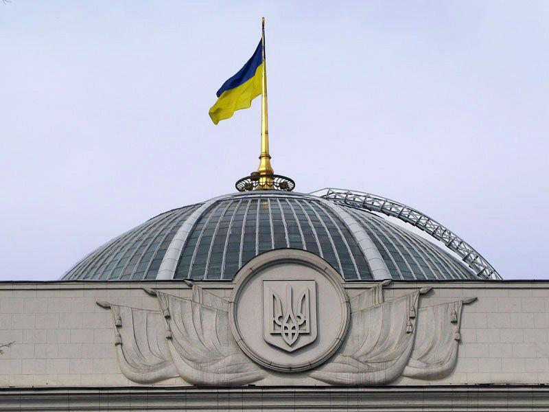 Спортсмени і спортивні функціонери, які пройшли до Верховної Ради України