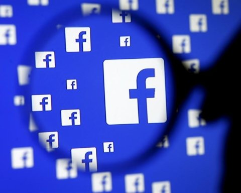"ЗМІ: витік персональних даних ""коштуватиме"" Facebook кругленьку суму"