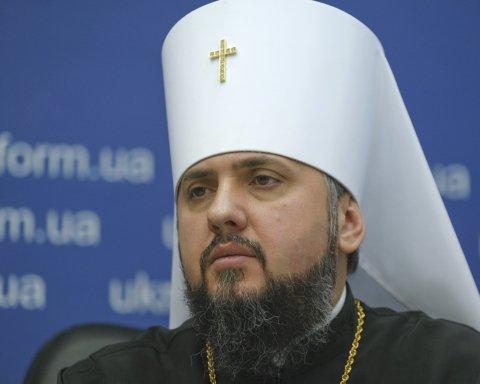 """Ми не РПЦ: Епіфаній зізнався, чому """"пожалів"""" Філарета"""