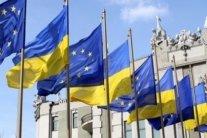 Стало відомо, про що будуть домовлятися на саміті Україна-ЄС