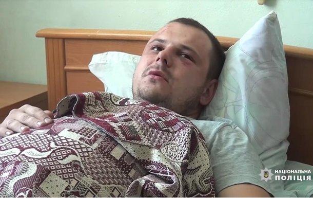 У Києві хулігани побили правоохоронця й забрали в нього зброю
