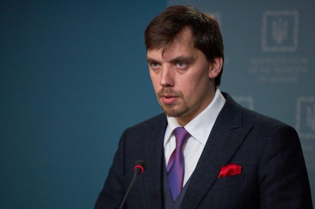 Велика приватизація від Зеленського: що буде з українськими банками