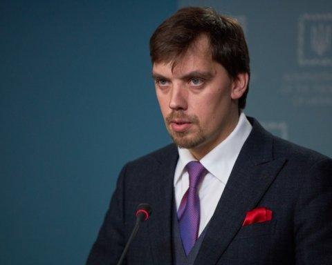 Большая приватизация от Зеленского: что будет с украинскими банками
