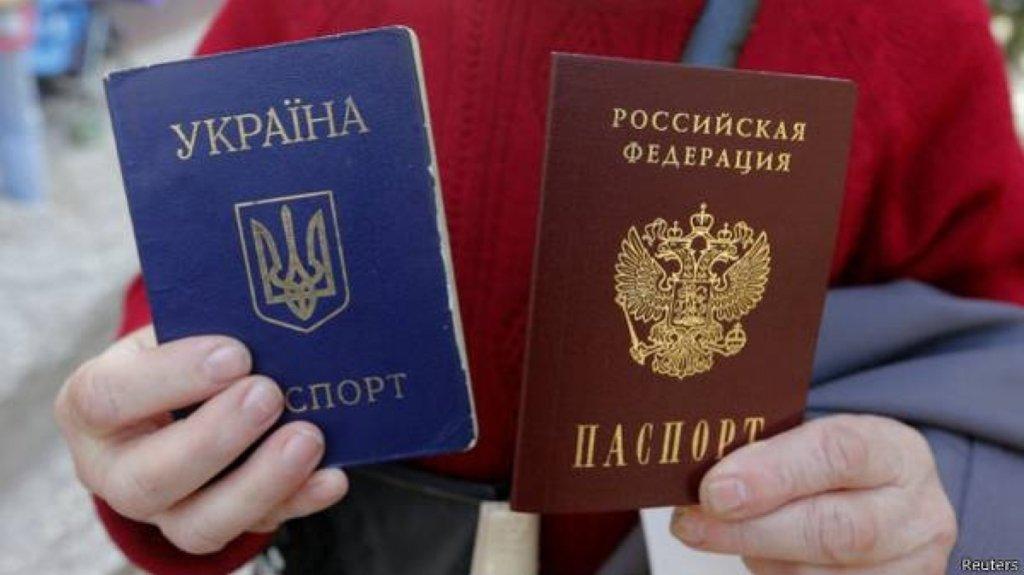 ЄС: РФ може використовувати паспортизацію Донбасу для нової агресії проти України