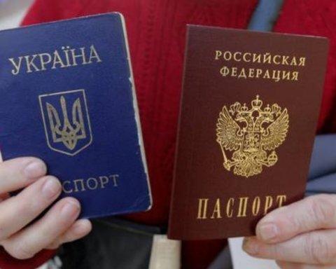 Депутаты предлагают лишать украинцев гражданства в случае получения паспорта России