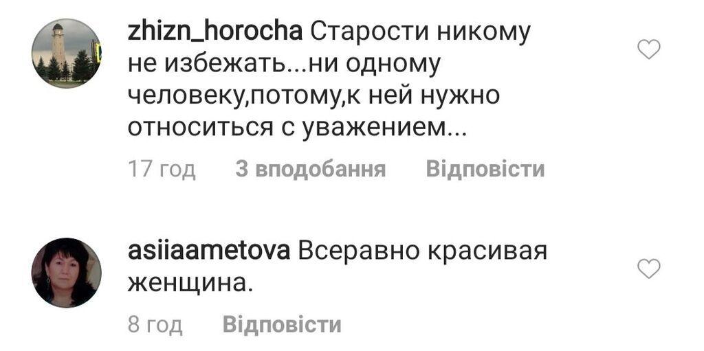 Фото Пугачової без макіяжу вразило фанатів: розгорілася суперечка