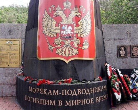 Гибель моряков-подводников в России: названа основная версия трагедии