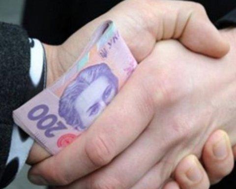 В Украине закрыли реестр коррупционеров: что случилось