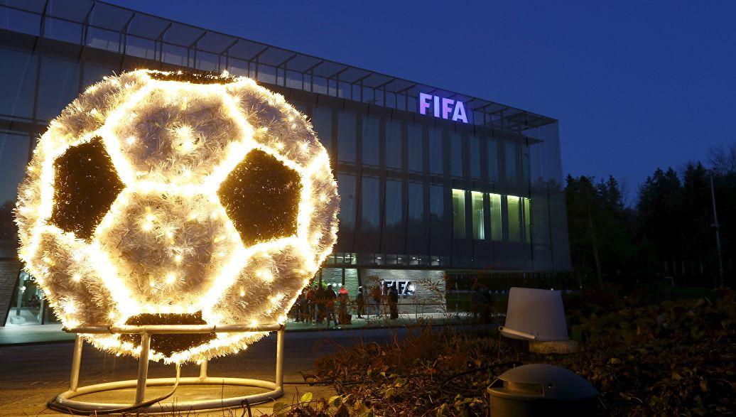 ФІФА - ФІФА посилила покарання за дискримінацію та расизм