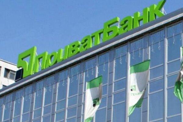 Бывшее руководство ПриватБанка подозревают в растрате 8,2 млрд гривен