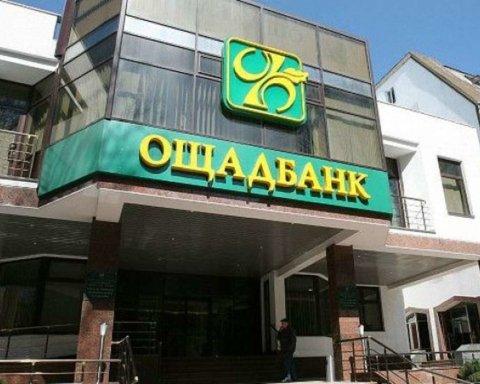 Суд разрешил «Ощадбанку» требовать $1,1 млрд у России за Крым