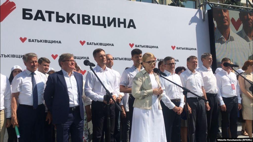 """Выборы 2019: кто из депутатов """"Батькивщины"""" попал в Раду"""