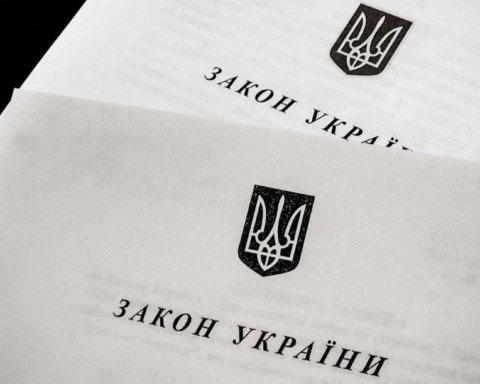 В Украине вступил в силу закон о языке: что нужно знать