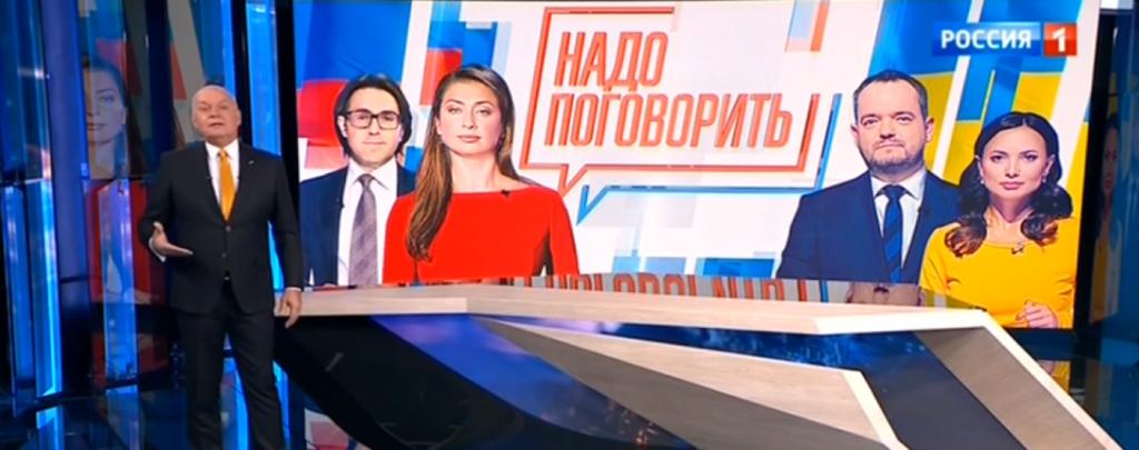 Телемост NewsOne с пропагандистами: В ГПУ раскрыли подробности уголовного дела