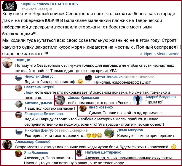 В окупованому Криму визнали, що РФ зруйнувала півострів