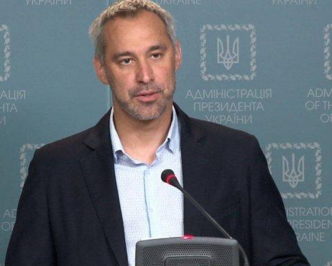Зеленский назвал своего кандидата в генпрокуроры