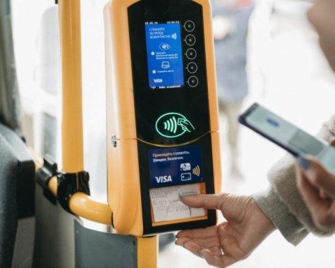 Київ переходить на єдиний Е-квиток: як користуватися та економити
