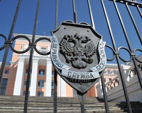 СБУ раскрыла агента ФСБ, который шпионил в Украине: подробности и видео