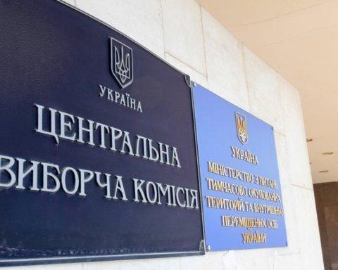 Названы имена 84 избранных народных депутатов: данные ЦИК