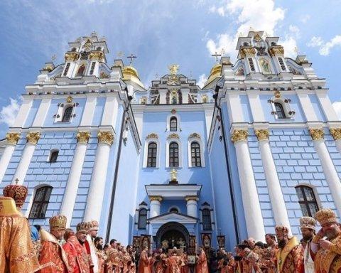 """Церква Філарета влаштувала нову """"підставу"""": що трапилося"""