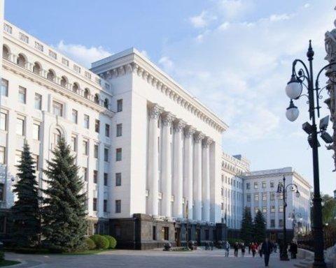 Обшук у офісі Зеленського: з'явилася реакція президента