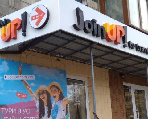 АМКУ оштрафовал туроператора Join UP! на основании фейковой жалобы