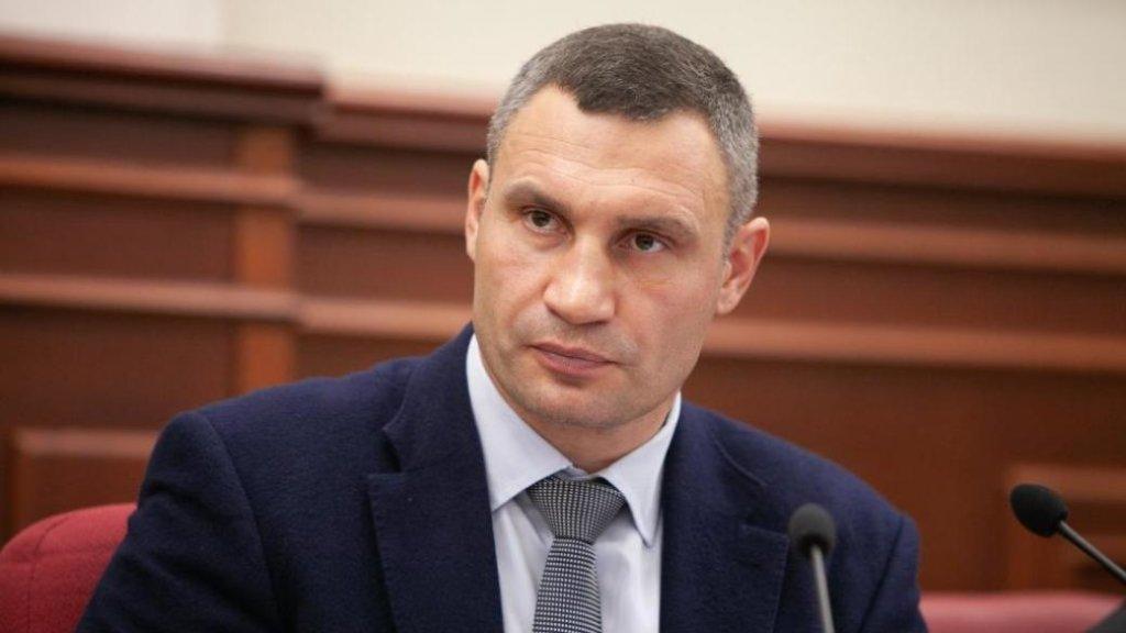 Мэра Киева вызвали на допрос в Госбюро расследований: названа дата