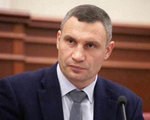 Мера Києва викликали на допит у Держбюро розслідувань: названа дата
