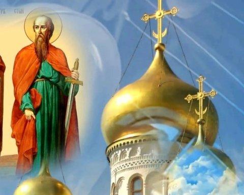 Праздник Петра и Павла: когда и как отмечать