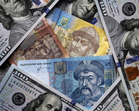 Гривня стала міцнішою: свіжі курси валют від НБУ і на міжбанку