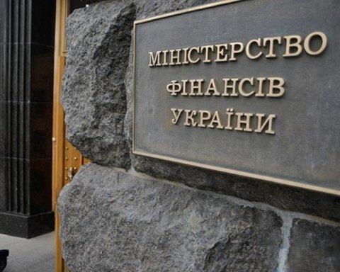 """Нові штрафи і комісії: Мінфін оприлюднив законопроект про """"кешбек"""""""