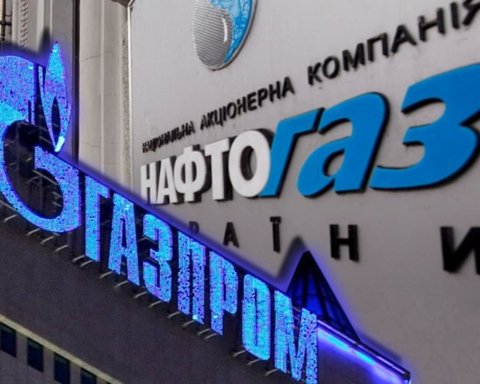 "Грошей не буде: Україна пішла на поступки ""Газпрому"""