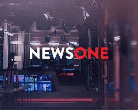 В Киеве произошла драка противников и сторонников NewsOne