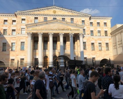 Майдан в Москве: эксклюзивный фоторепортаж от Народной Правды