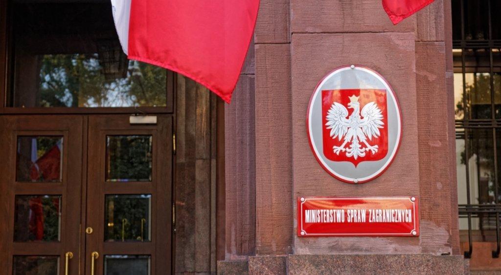 В МИД Польши рассказали, чего ждут от нового состава украинского Кабмина