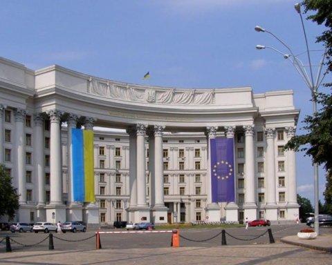 У МЗС прокоментували ініціативу Зеленського щодо роздачі українського громадянства