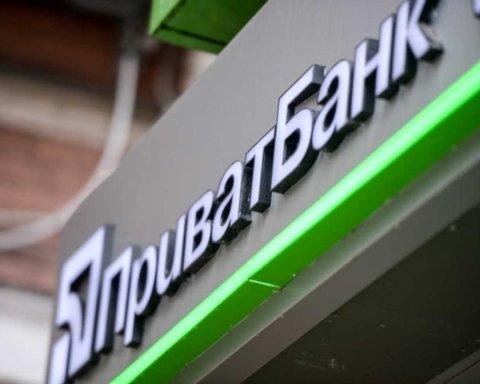 ПриватБанк изменил правила пополнения карточек и текущих счетов