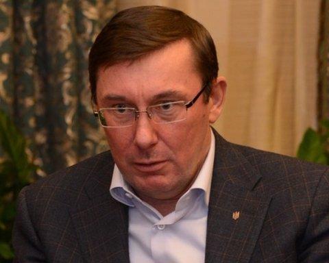 Хоть один скунс извинится: Луценко заявил, что отправил повестки судьям админсуда